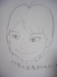Pm_cimg3291