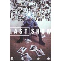 Last_show